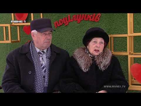 Щасливі історії про кохання: Володимир та Юлія КАРАСЬ [ВІДЕО]