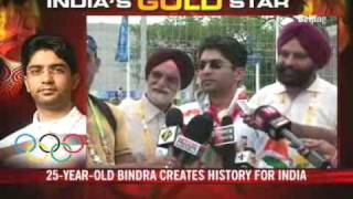India's first individual gold at Olympics