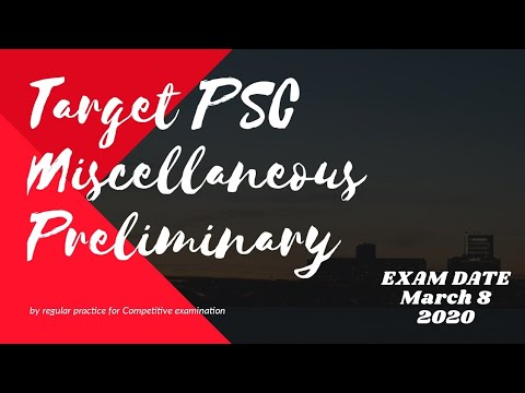 WBPSC MISCELLANEOUS VIDEO 1
