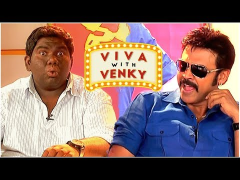 Videos Interviews Masala Promo - Viva Harsha with Venkatesh