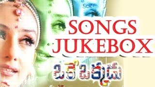 Oke Okkadu | Telugu Movie Full Songs | Jukebox | A.R.Rehman Musical Hit Songs