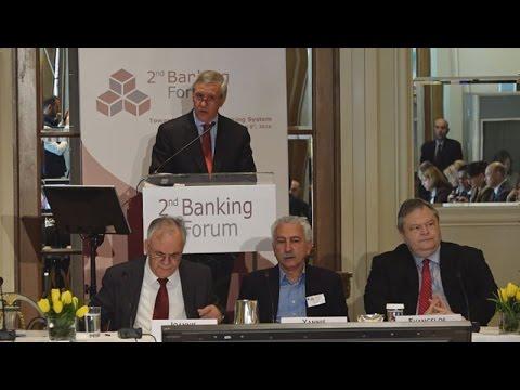 2ο Τραπεζικό Φόρουμ