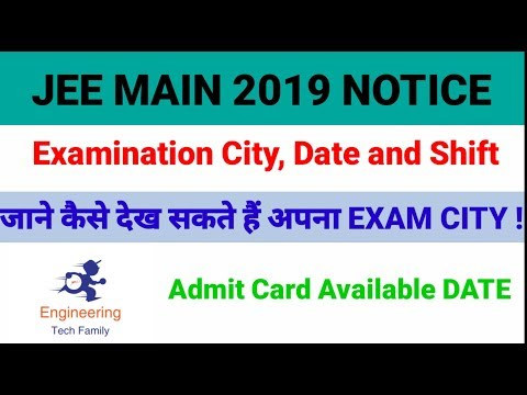 JEE Main 2019 Examination City, Date and Shift Available | Admit Card Available Soon |