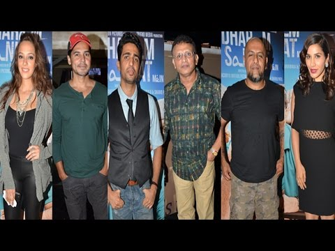 Dino Morea, Ali Fazal & Others At Screening Of Film Dharam Sankat Mein