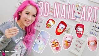 Video How To Do 3D Nail Art - Xiaxue's Guide To Life: EP214 MP3, 3GP, MP4, WEBM, AVI, FLV September 2018