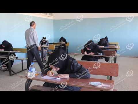 600 طالب يواصلون امتحانات الثانوية العامة في زوارة