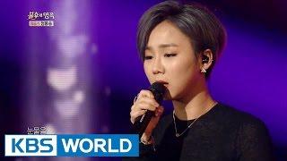 Video Kim BoKyung - Farewell over a Teacup | 김보경 - 찻잔의 이별 [Immortal Songs 2] MP3, 3GP, MP4, WEBM, AVI, FLV September 2019