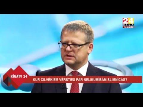 """Veselības ministra Dr. Gunta Belēviča intervija Rīga TV24: raidījumā """"Dienas personība"""""""