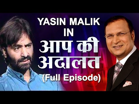 Aap - Jammu and Kashmir Liberation Front chief Yasin Malik has clearly hinted at intensifying the ongoing separatist movement in the Valley, saying that Prime Mini...
