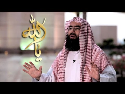 الحلقة السادسة عشر - الأكرم الصمد الشهيد