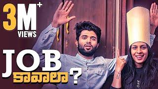 Video Job Kavala? Ft. Vijay Deverakonda || Mahathalli MP3, 3GP, MP4, WEBM, AVI, FLV Agustus 2018