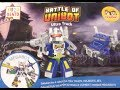 Unibot Review Ultra Truck   Kreo Knockoff From Hokben