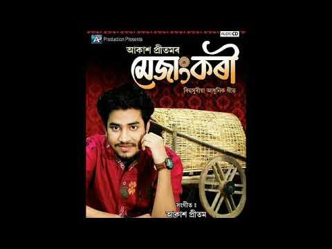 Video Ghana Kaiti Jiyek By Akash Pritom New Assamese Song 2018 download in MP3, 3GP, MP4, WEBM, AVI, FLV January 2017