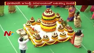 Bathukamma Day 4 : Gowramma Bathukamma Celebrations at Pragathi Bhavan