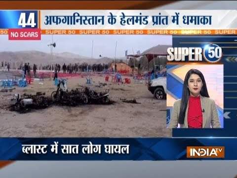 Super 50 : NonStop News | October 17, 2018 | 7:30 PM