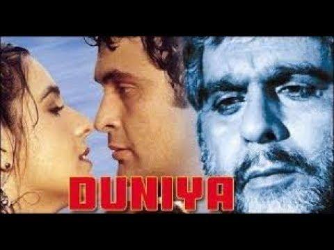 Duniya (1984) Complete Songs