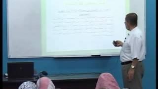 مبادئ علم الاجتماع: أغراض وميادين علم الاجتماع