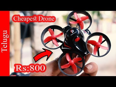 Cheapest Drone Unboxing and Review. Should you buy this? | Telugu | Digital Yogi