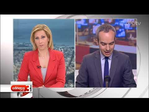 Επίθεση Σπυράκη στην κυβέρνηση | 12/03/19 | ΕΡΤ