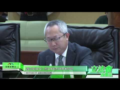 蕭志偉:關注推動新興產業問題  ...