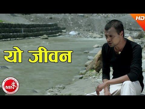 (New Nepali Song 2074/2017 | Yo Jeevan - Suresh Lama Ft....4 min, 26 sec.)