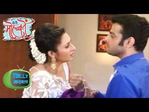 Raman Removes Ishita From The Bhalla House