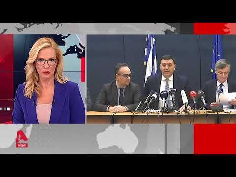 Video - Τα μέτρα της Βουλής για την αντιμετώπιση του κορωνοϊού
