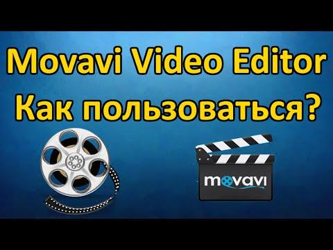 видео как пользоваться мультиваркой