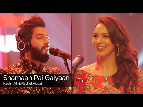 Shamaan Pe Gaiyan Songs mp3 download and Lyrics