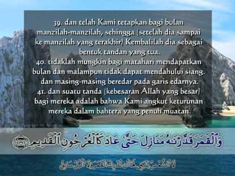 Surat Yasin Ayat 33 50 Dan Terjemah Indonesia On Youzeekcom