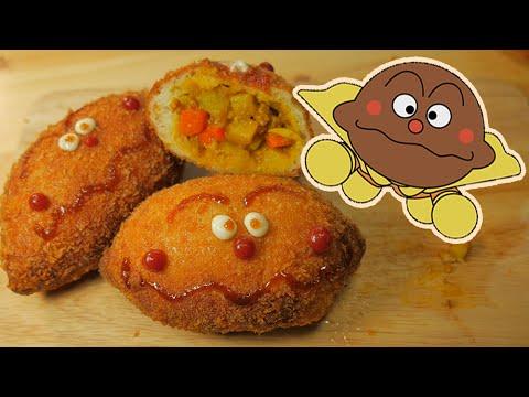 카레빵맨 만들기 カレーパンマン[レシピ]How to make karepanman [스윗더미 . Sweet The MI]