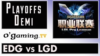 Edward Gaming vs LGD Gaming - LPL Summer 2015 - Playoffs Demi - EDG vs LGD