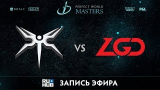Mineski vs LGD, Perfect World Minor, game 1 [V1lat, Adekvat]