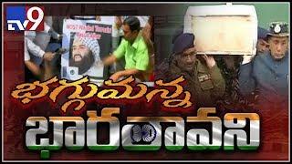Pulwama attack : ఉగ్రదాడిపై భగ్గుమన్న భారతావని - TV9