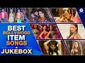 Best Hindi Item Songs of Bollywood  2016  Hot Bollywood Videos waptubes