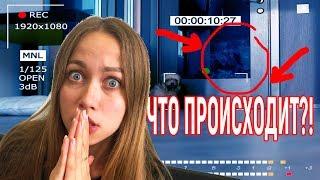 СКРЫТАЯ КАМЕРА Сняла ЭТО У Меня Дома | Anny May