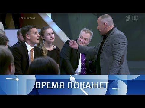 Украина - демократия или хаос? Время покажет. Выпуск от 07.12.2017 видео