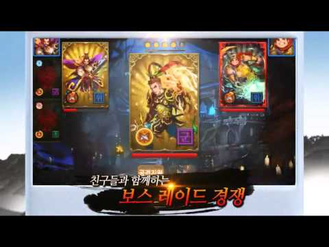 Video of 굴려라삼국 for itemBay