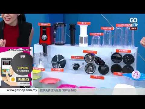 Kissen Multi Functional Blender | Ying Ling Show