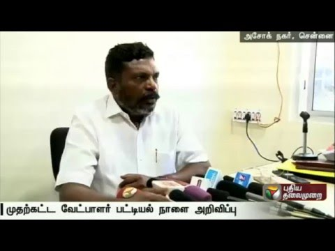 Viduthalai-Chiruthaigal-Katchi-conducts-interview-for-election-aspirants