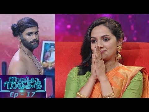 Nayika Nayakan L Ep - 17 Challenging Performances On The Floor I Mazhavil Manorama