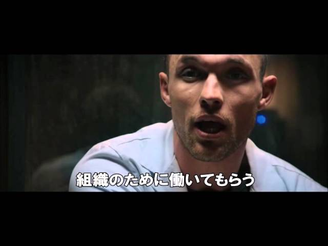映画『デッドプール』日本版予告編2