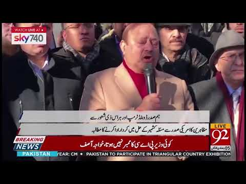 Protest held outside White House to condemn Indian atrocities in Kashmir | 10 February 2019
