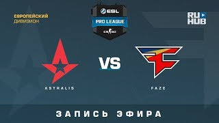 Astralis vs FaZe - ESL Pro League S7 EU - de_train [yXo, Enkanis]
