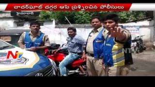 Biker Carrying Gun Publicly In Hyderabad | NTV