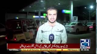 Petrol shortage hits Quetta after oil tankers' strike24 News HD is one of the leading news channels of Pakistan bringing you the latest current affairs from Pakistan and around the world. Subscribe to the Official 24 News YouTube Channel:https://www.youtube.com/c/24NewsHDLike us on Facebook:https://facebook.com/24NewsHD.tvVisit our website: https://www.24NewsHD.tv