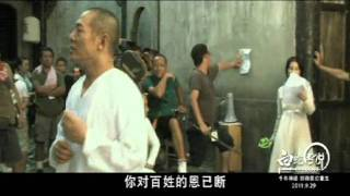 Nonton The Sorcerer and the White Snake VFX By NEXT Visual Studio, 白蛇传说 CG, 白蛇傳說 CG, Jet Li Film Subtitle Indonesia Streaming Movie Download
