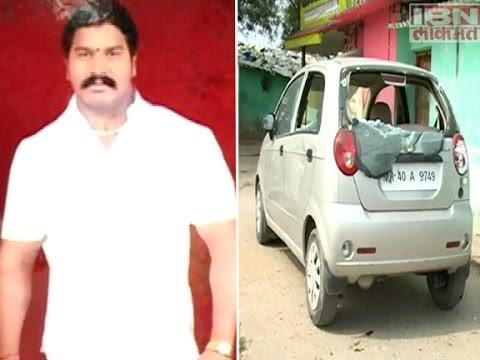 Video Nagpur news : mob killed Gangster Mohnish Reddey download in MP3, 3GP, MP4, WEBM, AVI, FLV January 2017