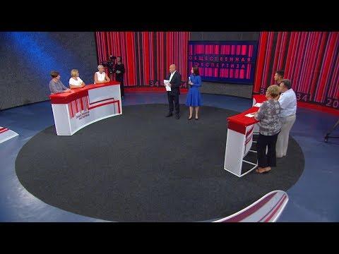 Новинки образовательного сезона Волгоградской области. Выпуск 28.08.19.