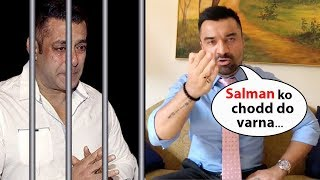 Video Ajaz Khan's SHOCKING ANGRY Reaction On Salman Khan 5 Years Jail MP3, 3GP, MP4, WEBM, AVI, FLV April 2018